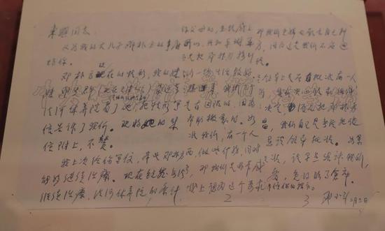图片说明:1969年—1973年间,邓小平及其家人被下放到江西。期间,他多次给中央写信。在这些信中,他对自己的工作和生活安排未提任何要求,但对家人的关爱却毫不掩饰。此件是1971年邓小平给中央的信,表示希望接伤残的邓朴方到江西静养。