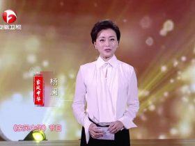 家风中华 :守祖传鸡汤烹饪秘方 敬传家之业不忘本心